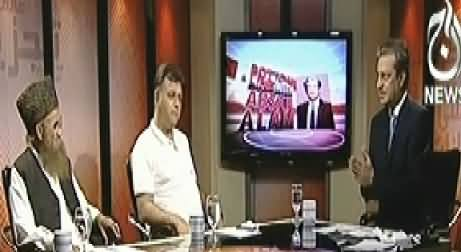 Bottom Line With Absar Alam (Is Media Playing Its Role Well?) - 28th June 2014