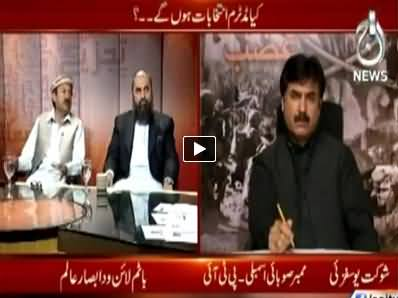 Bottom Line With Absar Alam (Is Pakistan Going Towards Mid Term Election) – 17th October 2014