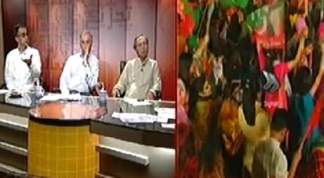 Bottom Line With Absar Alam (Is there Risk of Sectarian Violence in Pakistan?) - 22nd August 2014