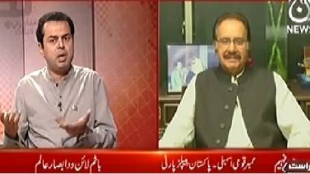 Bottom Line With Absar Alam (Is This How Revolution Comes?) - 8th August 2014