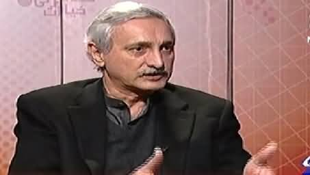 Bottom Line With Absar Alam (Jahangir Tareen Exclusive Interview) – 15th January 2015
