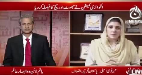 Bottom Line With Absar Alam (JC Ne Sach Aur Jhoot Alag Alag Kar Diya) – 23rd July 2015
