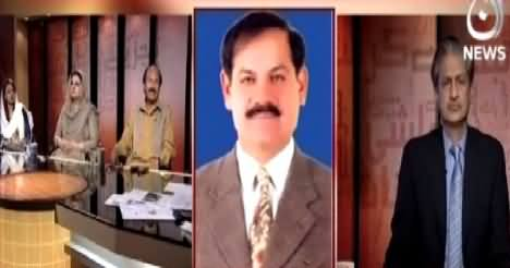 Bottom Line With Absar Alam (Judicial Commission on Rigging) – 27th March 2015