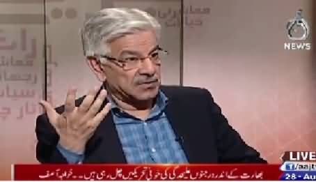 Bottom Line With Absar Alam (Khawaja Asif Exclusive Interview) – 28th August 2015