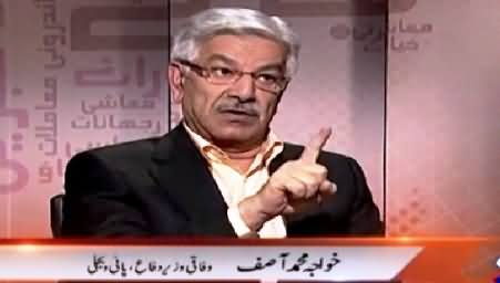Bottom Line With Absar Alam (Khawaja Asif Exclusive Interview) – 8th May 2015