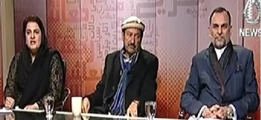 Bottom Line With Absar Alam (Kia PTI Senate Election Larre Gi?) - 23rd January 2015