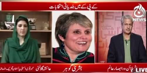 Bottom Line With Absar Alam (KPK Mein Badliati Intekhabat) – 29th May 2015