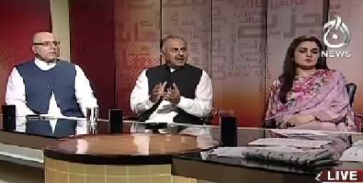 Bottom Line With Absar Alam (Law Is Equal For All) – 31st July 2015