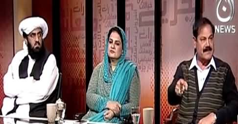 Bottom Line With Absar Alam (Now What After Senate Elections?) – 6th March 2015