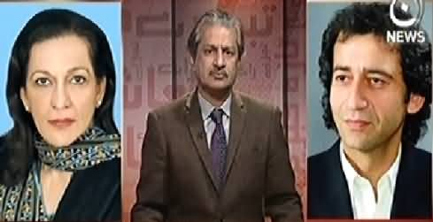 Bottom Line With Absar Alam (Pakistan Ke Halaat Kab Theek Honge) - 10th January 2015
