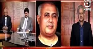 Bottom Line With Absar Alam (Pakistani Media Kitna Azaad?) – 24th April 2015