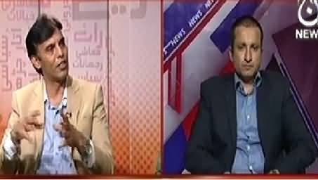 Bottom Line With Absar Alam (Petroleum Priced Reduced By Govt) - 1st November 2014