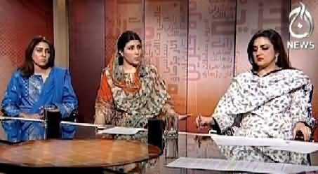 Bottom Line With Absar Alam (PK-95, What Will Election Commission Do?) – 7th May 2015