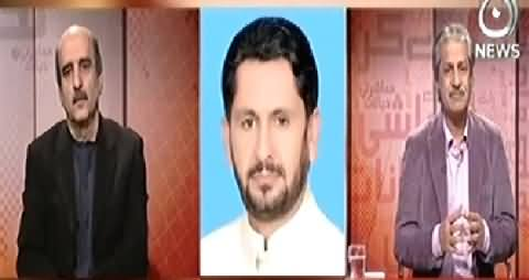 Bottom Line With Absar Alam (PTI Financial Scandal Exposed) – 15th November 2014
