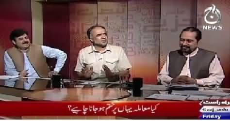 Bottom Line With Absar Alam (PTI Ka Third Umpire Kaun Tha?) – 24th July 2015
