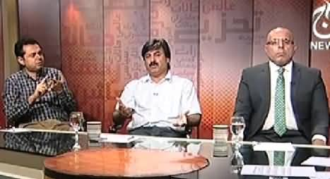 Bottom Line With Absar Alam (Should Nawaz Sharif Resign) - 20th September 2014