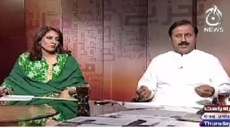 Bottom Line With Absar Alam (Situation of Karachi & Pakistan) – 20th August 2015