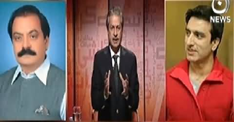 Bottom Line With Absar Alam (Tragedy in PTI Jalsa, Who is Responsible?) - 11th October 2014