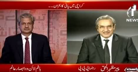 Bottom Line With Absar Alam (Water Crisis in Karachi) – 21st May 2015
