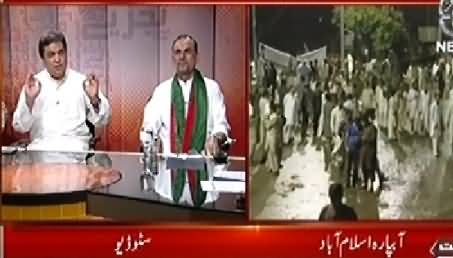 Bottom Line With Absar Alam (What Govt Should Do with Protesters?) - 15th August 2014
