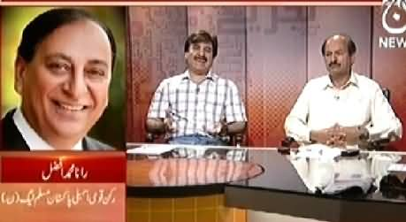 Bottom Line With Absar Alam (What is National Issue of Pakistan?) – 18th July 2014