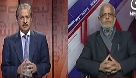 Bottom Line With Absar Alam (What Should Be Action on National Plan?) - 2nd January 2015