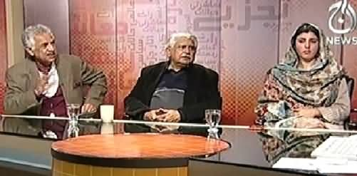 Bottom Line With Absar Alam (When IDPs Will Go Home?) - 29th January 2015