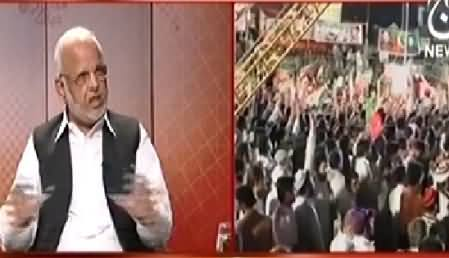 Bottom Line With Absar Alam (When PTI & PAT Dharnas Will be End) – 12th September 2014
