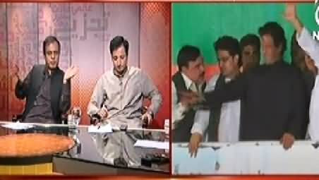 Bottom Line With Absar Alam (When These Dharnas Will Be Ended) - 30th August 2014