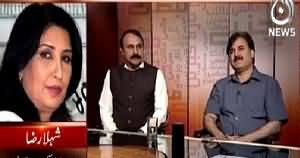 Bottom Line With Absar Alam (Who Planned Rigging in Elections) – 1st May 2015