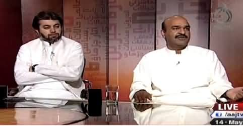 Bottom Line With Absar Alam (Who Will Take Responsibility of Karachi Incident) – 14th May 2015