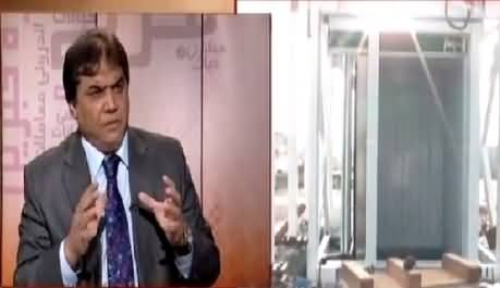Bottom Line With Absar Alam (Why Delay in Metro Bus Project?) – 19th February 2015