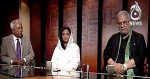 Bottom Line With Absar Alam (Why NA-246 So Important?) – 9th April 2015