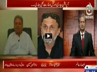 Bottom Line With Absar Alam (Will Karachi Operation Be Successful?) – 25th July 2014