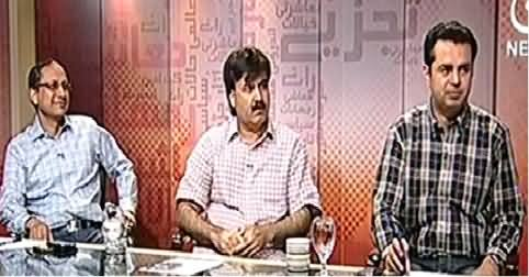 Bottom Line With Absar Alam (Will PMLN Govt Be Able to Face Conspiracies?) - 5th September 2014