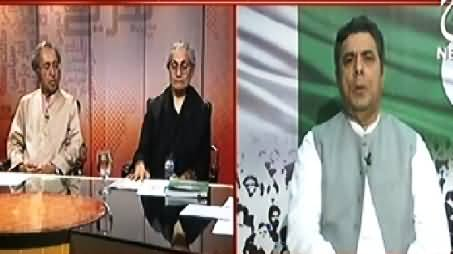 Bottom Line With Absar Alam (Will These Dharna Be Ended Peacefully) - 29th August 2014