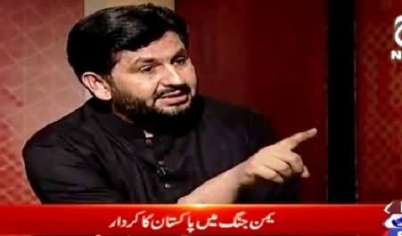 Bottom Line With Absar Alam (Yemen Jang Mein Pakistan Ka Kirdar) – 10th April 2015