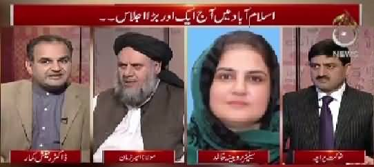 Bottom Line With Absar (Important Meeting in Islamabad) – 10th September 2015