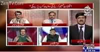 Bottom Line With Absar – (Kya NA-122 Se Vote Shift Huwey?) - 15th October 2015