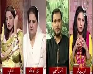 Bottom Line With Absar (National Action Plan) – 11th September 2015