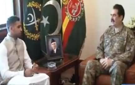 Boxer Amir Khan Meets Army Chief General Raheel Sharif and Appreciates His Role