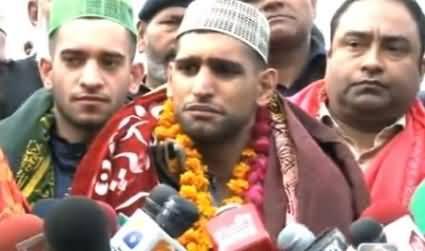 Boxer Amir Khan Visits Data Darbar in Lahore and Talks to Media
