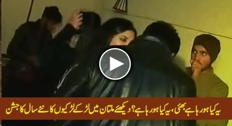 Multan girls number