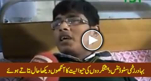 Brave Injured Students Telling What Terrorists Did With Children in Peshawar School