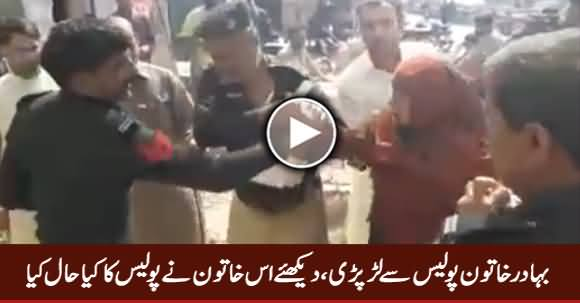 Brave Lady Fighting With Police, Watch What She Did With Police