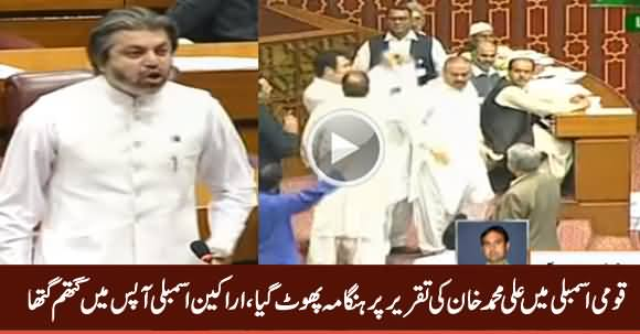 Brawl Erupts Among Members Over Ali Muhammad Khan's Speech in National Assembly