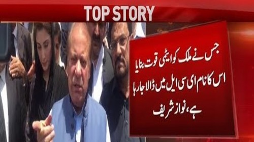 Breacher of constitution is being welcomed and Who made nuclear power to Pakistan,being put into ECL - Nawaz Sharif