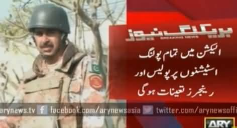 Breaking: Army Will Be Deployed in Karachi From Friday As Quick Response Force