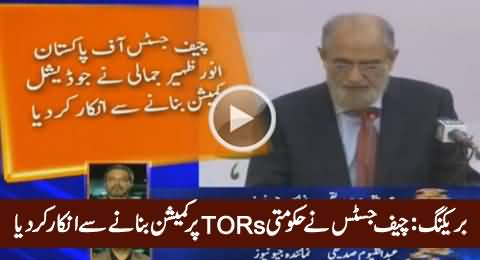 Breaking: Cheif Justice Pakistan Refuses To Form Judicial Commission Over Panama Leaks