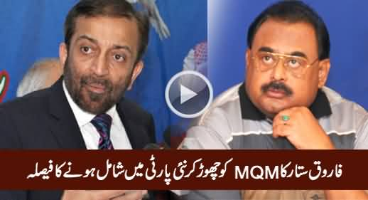 Breaking: Farooq Sattar Going To Leave MQM & Join New Party - Orya Maqbool Jan